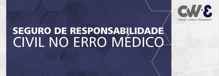 SEGURO DE RESPONSABILIDADE CIVIL NO ERRO MÉDICO